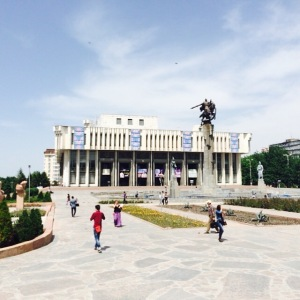 Philarmonia in downtown Bishkek