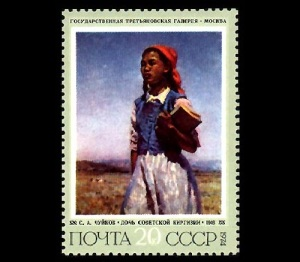 ussr-postage-stamp-of-1974-on-painting-daughter-of-soviet-kirghizia